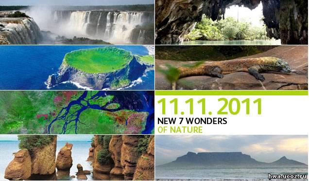 7 Wonders of the World in Urdu  Visapkcom
